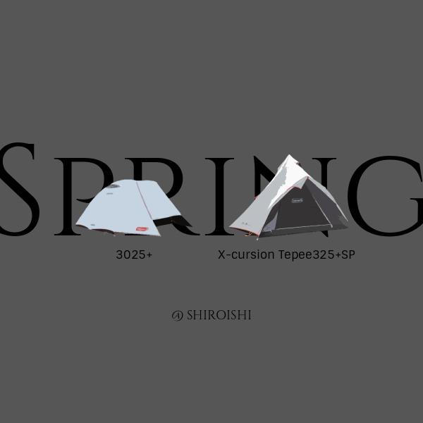 Spring Campaign @SHIROISHI_d0198793_13562650.jpg
