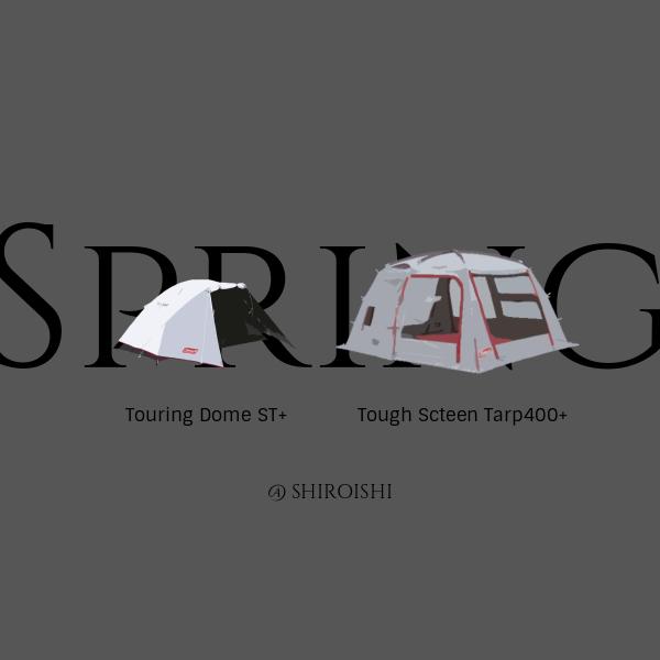 Spring Campaign @SHIROISHI_d0198793_13564955.jpg