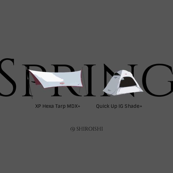 Spring Campaign @SHIROISHI_d0198793_13580618.jpg