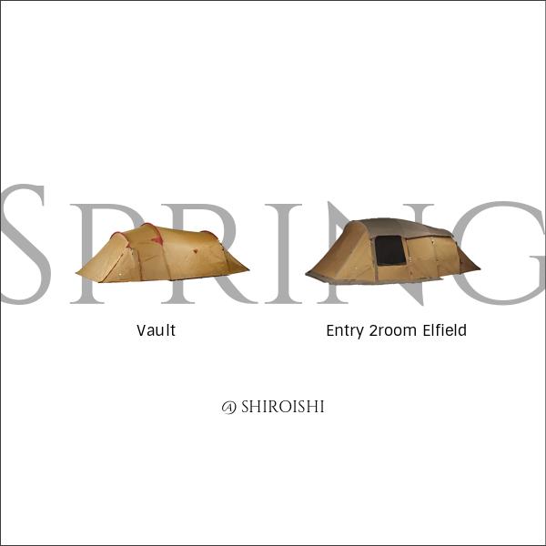 Spring Campaign @SHIROISHI_d0198793_14133245.jpg