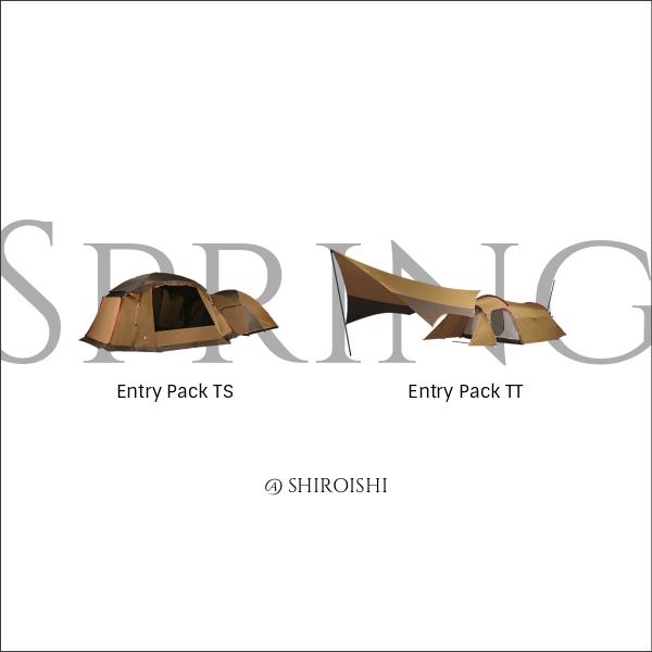 Spring Campaign @SHIROISHI_d0198793_14135464.jpg