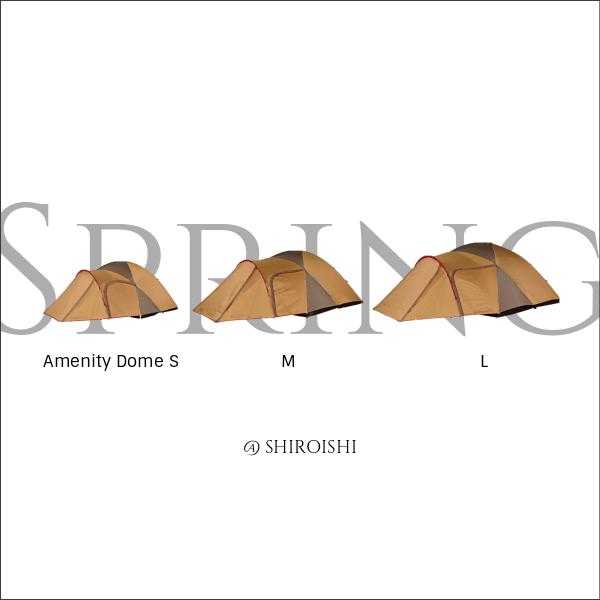 Spring Campaign @SHIROISHI_d0198793_14140541.jpg