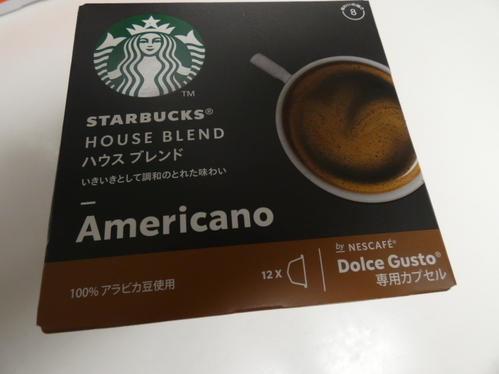 coffee break / ten_d0135801_22130132.jpg