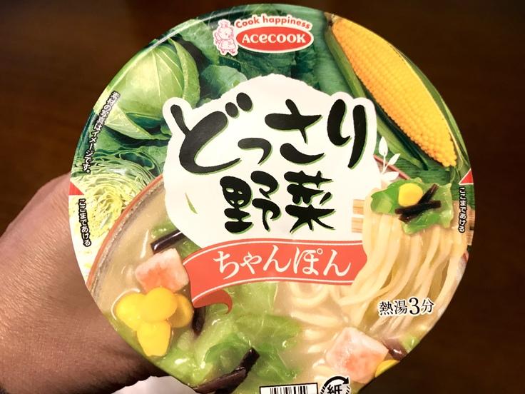 どっさり野菜ちゃんぽん(エースコック)_c0212604_1161539.jpg