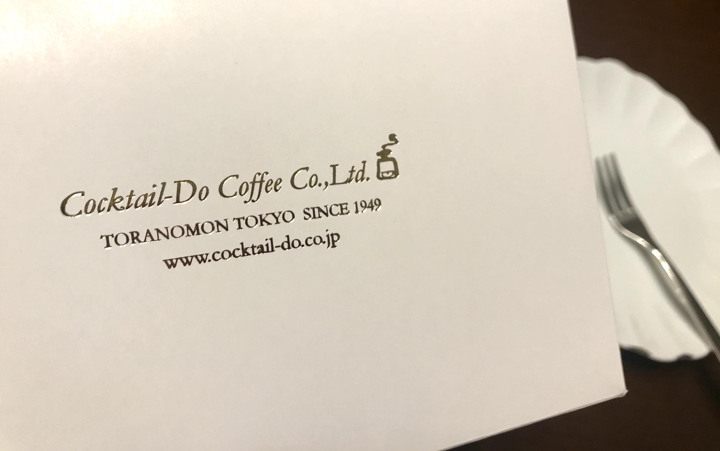 コクテル堂のケーキ_c0212604_7361183.jpg