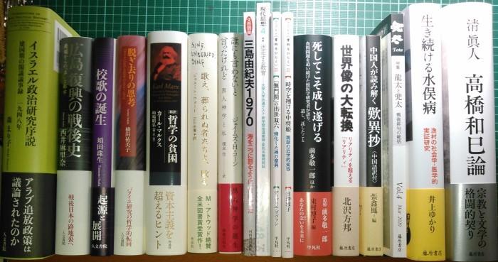 注目新刊:『広告 Vol.414 特集:著作』博報堂、ほか_a0018105_02102086.jpg