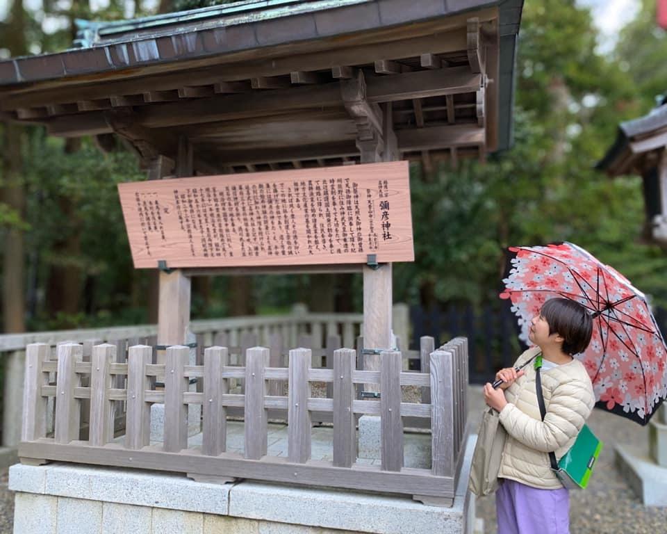 導かれて…弥彦神社へ_a0126418_14441211.jpg