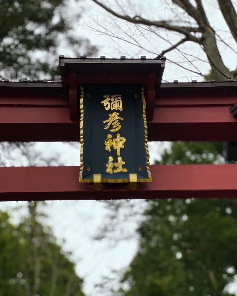導かれて…弥彦神社へ_a0126418_14465242.jpg
