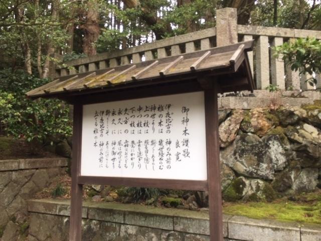 導かれて…弥彦神社へ_a0126418_15223803.jpg