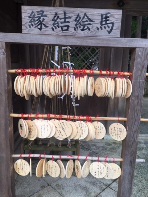 導かれて…弥彦神社へ_a0126418_15370389.jpg