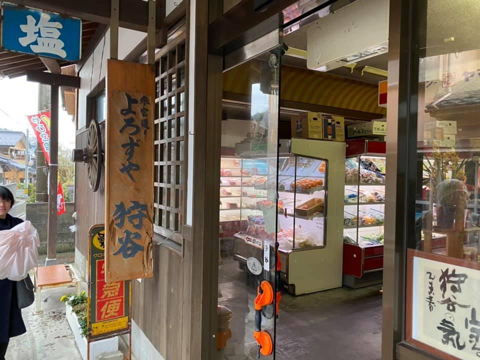 導かれて…弥彦神社へ_a0126418_16040196.jpg