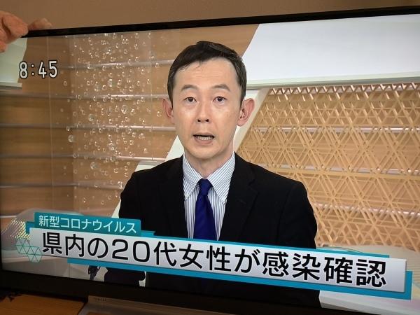 ついに富山にも_d0180229_20494946.jpeg