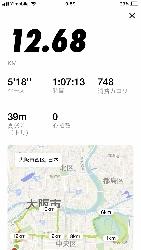 森ノ宮 トラットリア ロクダイさん_a0059035_22081542.jpg