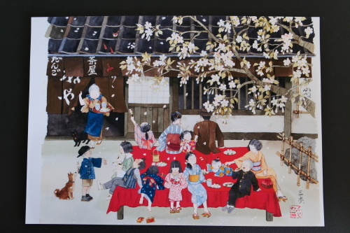 桜湯の茶屋_f0292335_10445873.jpg