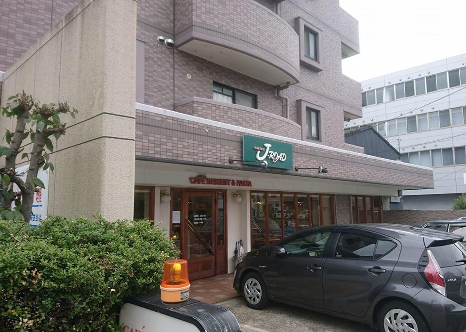 名古屋市中川区 ジェイロードへ行ってきました!_f0373339_15222369.jpg