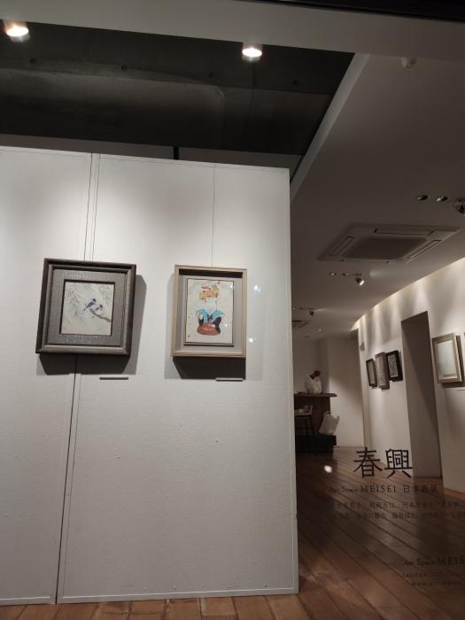 MEISEI 日本画展春興_e0255740_04553138.jpg