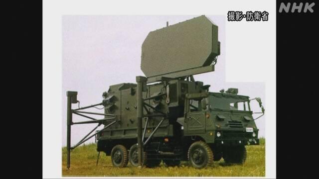三菱電機はフィリピンへの防空レーダー輸出をやめろ!3.31 本社前アピール&申し入れ_a0336146_21025520.jpg