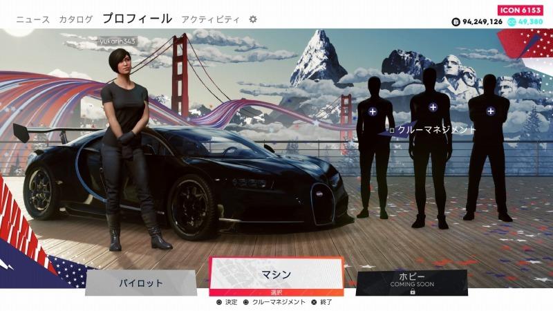 ゲーム「THE CREW2 Aventador LP700-4」_b0362459_22490342.jpg