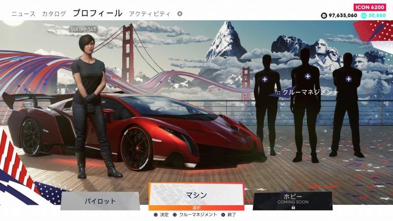ゲーム「THE CREW2 Aventador LP700-4」_b0362459_22540801.jpg