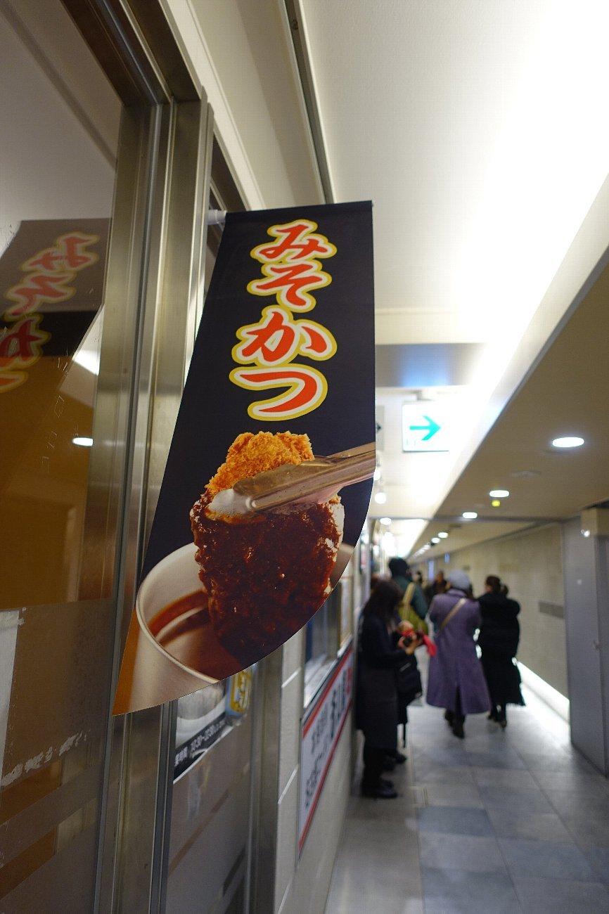 名古屋駅で昼食_c0112559_08153809.jpg