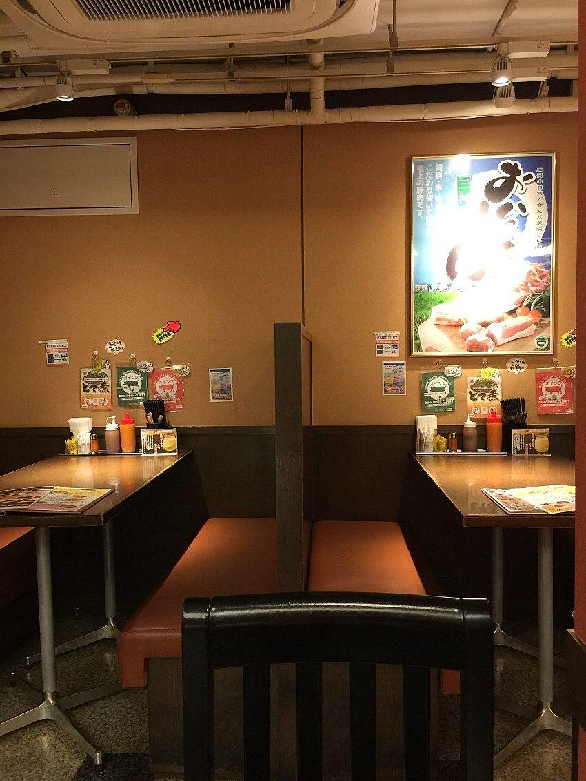 名古屋駅で昼食_c0112559_08155206.jpg