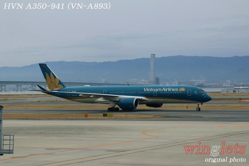 '20年 関西空港レポート ・・・ HVN/VN-A893_f0352866_2156448.jpg