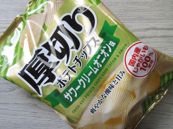 【CGC】厚切りポテトチップス サワークリームオニオン味_c0152767_17105514.jpg