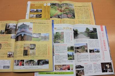 桜ミク表紙の「ガイドひろさき2020」は4月1日発売!_d0131668_16124023.jpg