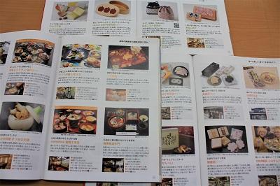 桜ミク表紙の「ガイドひろさき2020」は4月1日発売!_d0131668_16125636.jpg