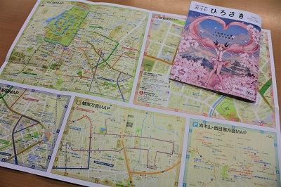 桜ミク表紙の「ガイドひろさき2020」は4月1日発売!_d0131668_1613812.jpg