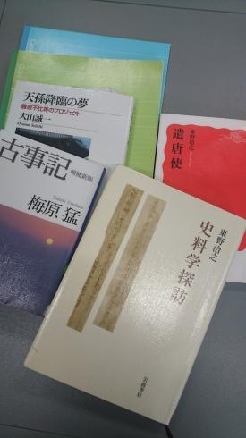 奈良本_a0395883_09202157.jpg