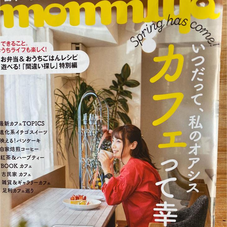 monmiyaと桜キャンプと_a0127284_05544826.jpg