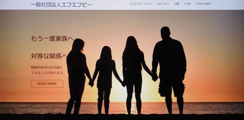 九州・宮崎から通った人の体験談_b0154492_23192141.jpg