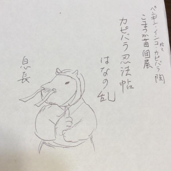 次は京都のお箸やさんで個展です。_d0123492_12153014.jpeg