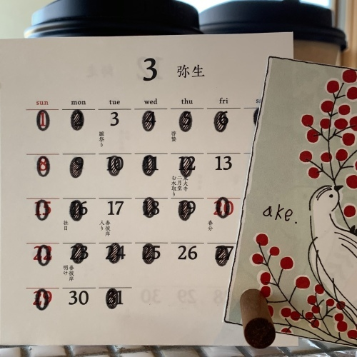 綿あめミルクティー販売日のお知らせ 今週の分。_a0134394_07263439.jpeg