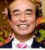 Ken Shimura meninggal karena corona_a0051297_15221614.jpg