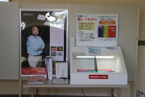 重文本館の展示室 2020.3.31_c0075701_16481165.jpg
