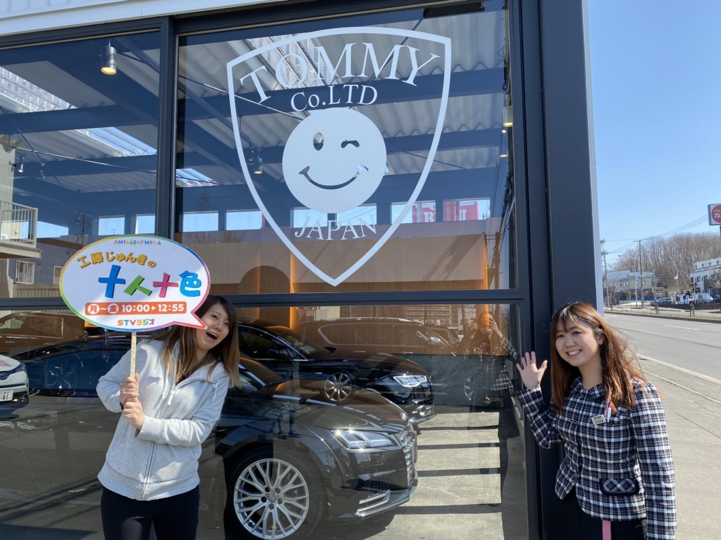 3月31日(火) 本店ブログ♪平成29年式 アウディTT Sクーペ 4WDあります☆彡_b0127002_19082083.jpg