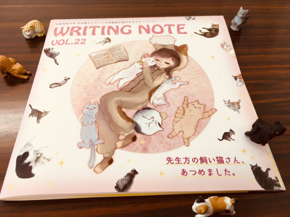 『WRITING NOTE』vol.22 発行しました!_a0201203_12574932.png