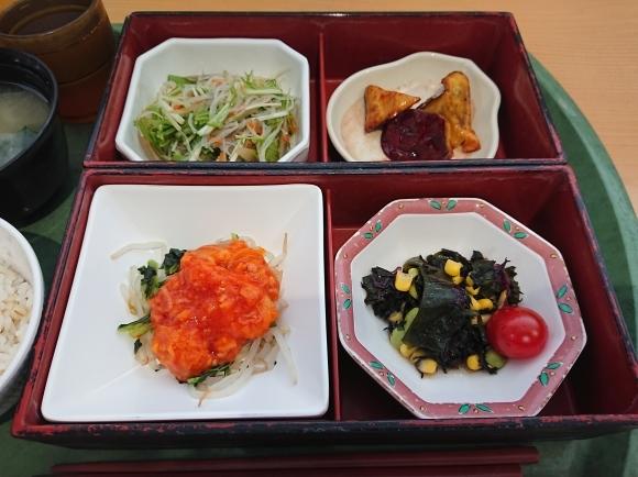 3/31 今日の昼食@会社Vol.978_b0042308_12384502.jpg