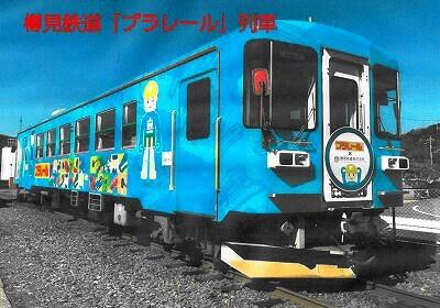 『vol.4009 樽見鉄道ハイモ295ー315号ラッピング列車に』_e0040714_11485230.jpg