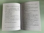 第10期「手作り製本クラブ」 第16回講座の報告_d0359617_17392956.jpg