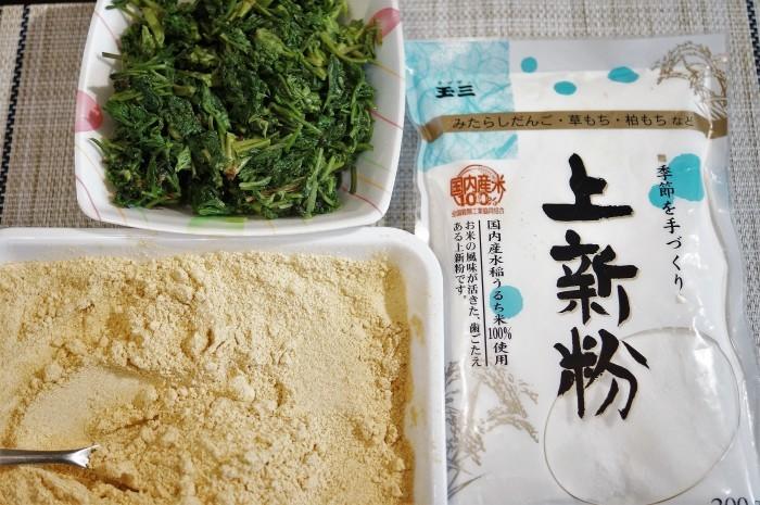 ■季節の和菓子【野摘みヨモギで お彼岸の時に草餅を作りました。餡子入りできな粉添えです♪】_b0033423_19084328.jpg