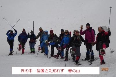 春の残雪蔵王_e0265627_14271270.jpg