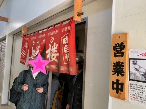 おしかのれん街・上海楼_d0112533_21160306.jpeg