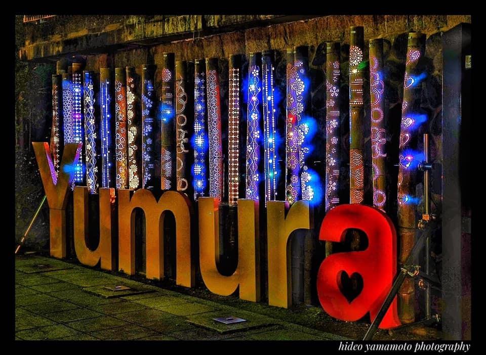 『湯村温泉・夢ナリエ』4/1日〜7/15日が始まります。_f0112434_01240160.jpg