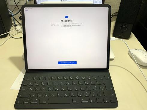 """(逸品)iPad Pro 12.9\"""" G4 with Apple Pencil G2 and Apple Smart Keyboard Folio_f0111040_08505214.jpg"""
