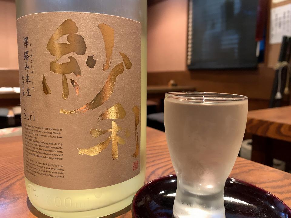 石橋阪大前の蕎麦「権八」_e0173645_21270196.jpg