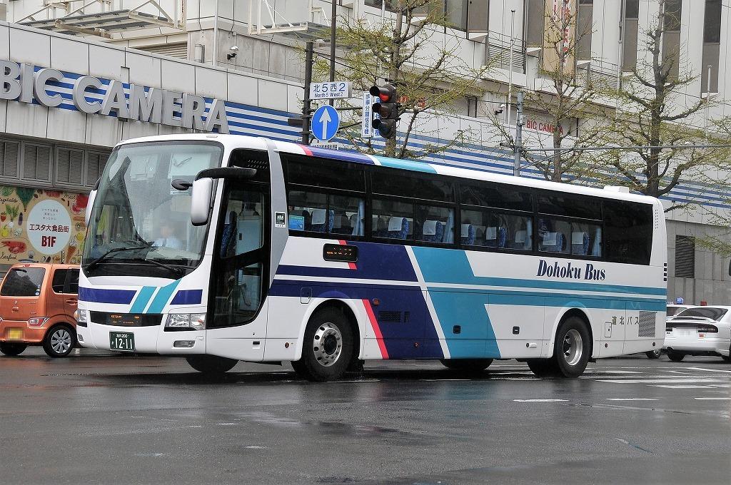道北バス(旭川200か1211)_b0243248_20193848.jpg
