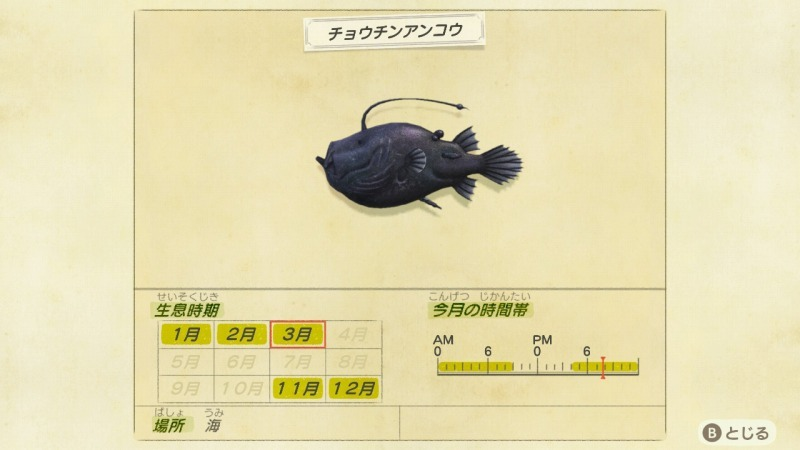 ゲーム「あつまれどうぶつの森 しずちゃん到来!!」_b0362459_20114746.jpg
